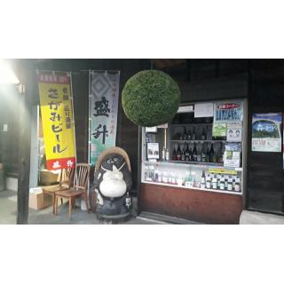 清酒 盛升の醸造元、神奈川県厚木市七沢の黄金井酒造株式会社様を日本酒ポータルサイト「日本酒ツーリズム」に掲載しました。
