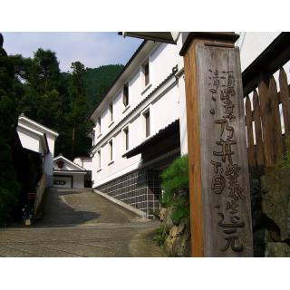 日本酒ポータルサイト「日本酒ツーリズム」に小澤酒造株式会社を掲載しました