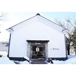 清酒土田・誉国光の醸造元、群馬県利根郡川場村の土田酒造株式会社様を日本酒ポータルサイト「日本酒ツーリズム」に掲載しました。