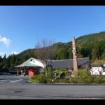 日本酒ポータルサイト「日本酒ツーリズム」に香住鶴 株式会社を掲載しました。
