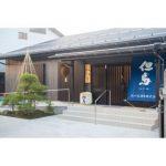 清酒但馬の醸造元、兵庫県朝来市の此の友酒造株式会社様を日本酒ポータルサイト「日本酒ツーリズム」に掲載しました。