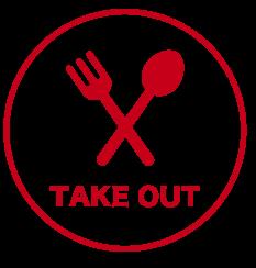 西宮市でTake Out をしている飲食店とお客様をつなぐウエブサイト「にしのみや Take Out」を開設しました!
