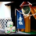 清酒 帝松の醸造元、埼玉県小川町の松岡醸造株式会社様を日本酒ポータルサイト「日本酒ツーリズム」に掲載しました。