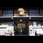 清酒 深山菊の醸造元、岐阜県高山市の舩坂酒造店様を日本酒ポータルサイト「日本酒ツーリズム」に掲載しました。