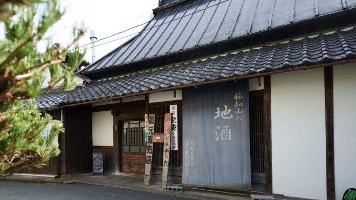 清酒 六歓・福知三萬二千石の醸造元、京都府福知山市の東和酒造有限会社様を日本酒ポータルサイト「日本酒ツーリズム」に掲載しました。