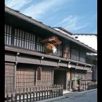 清酒 蓬莱の醸造元、岐阜県飛騨市古川町の有限会社 渡辺酒造店様を日本酒ポータルサイト「日本酒ツーリズム」に掲載しました。