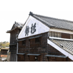 日本酒ポータルサイト「日本酒ツーリズム」に河武醸造株式会社様を掲載しました。