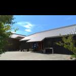 清酒来楽の醸造元、兵庫県明石市の茨木酒造合名会社様を日本酒ポータルサイト「日本酒ツーリズム」に掲載しました。