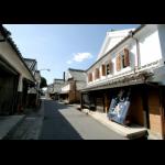 清酒 光武・金波の醸造元、佐賀県鹿島市の合資会社 光武酒造場様を日本酒ポータルサイト「日本酒ツーリズム」に掲載しました。