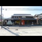 日本酒ポータルサイト「日本酒ツーリズム」に株式会社下村酒造店様を掲載しました。