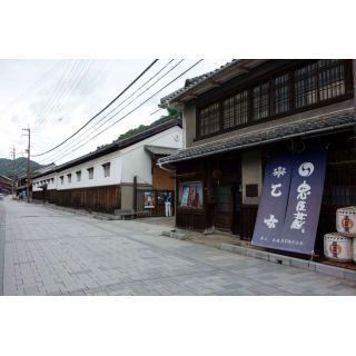 日本酒ポータルサイト「日本酒ツーリズム」に奥藤商事株式会社様を掲載しました。